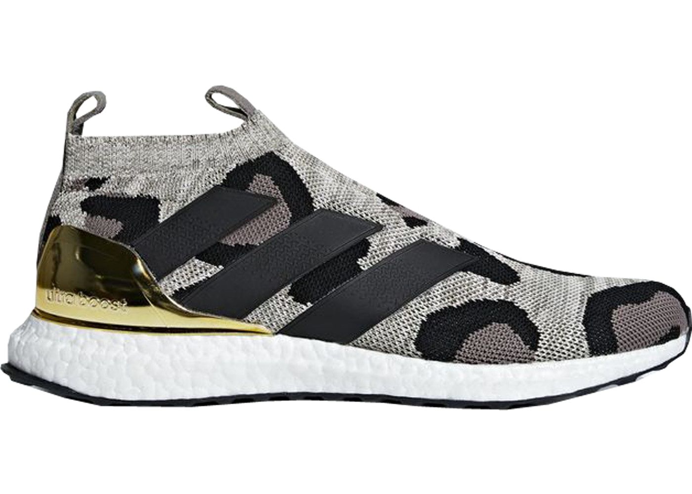 9611b7cfe33 Adidas Ace 16+ Ultraboost Animal Print