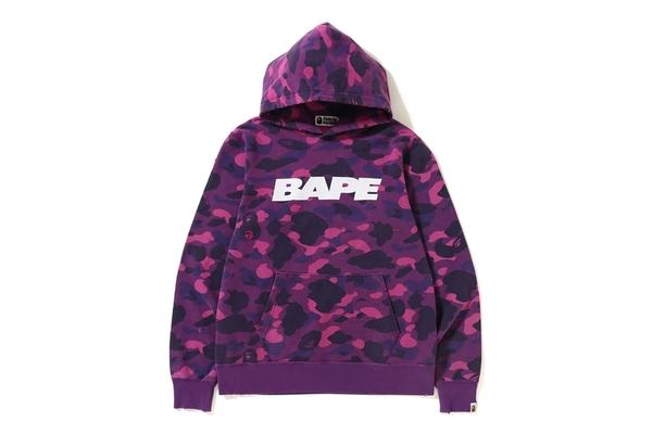 7a64d2e64774 Bape Color Camo Damage Wide Pullover Hoodie Purple